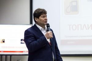 Окатенко Дмитрий Валерьевич