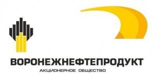 Роснефть - Воронеж