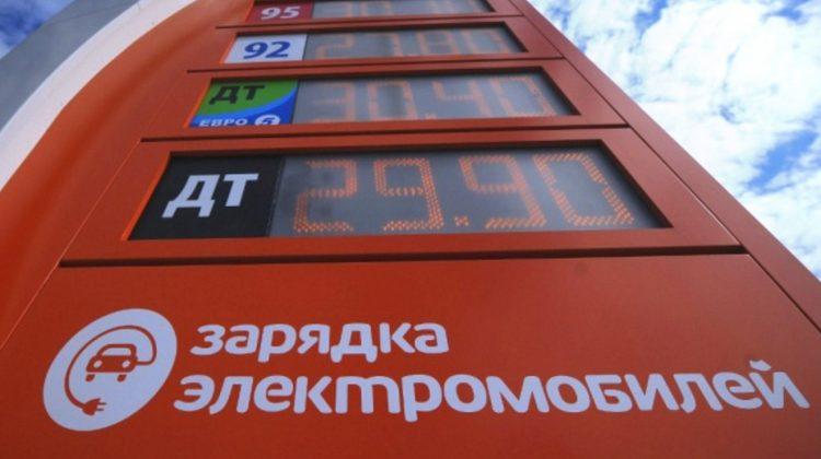 оператор азс москва и московская область Шкулева: