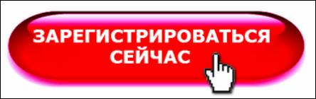 https://www.azsk74.ru/uvelichenie-pribylnosti-azs/konferentsiya/#