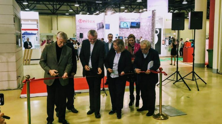 Открытие выставки Автокомплекс-2019